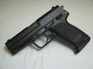 HK-USP1